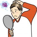 円形脱毛症:支持される理由の詳細へ
