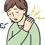 肩こりの治療体験アンケート!の詳細へ