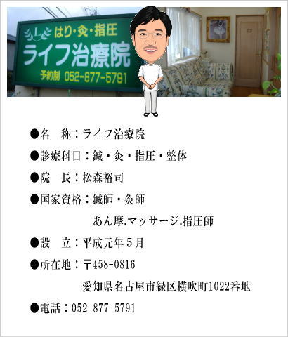 life-gaiyou1
