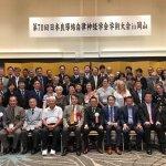 第70回 日本良導絡自律神経学会学術大会in岡山に参加しました!の詳細へ