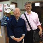 沖縄旅行 紅型の重鎮 城間栄順先生にお会いしました!の詳細へ